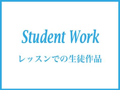 VERDEstudentworks