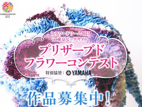 ryousyuusyo20150116-1