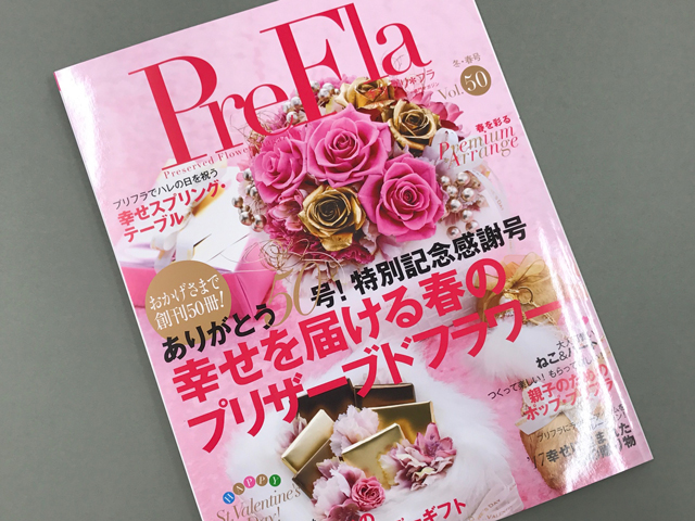 prefla50
