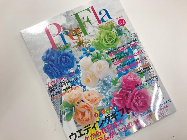 prefra1